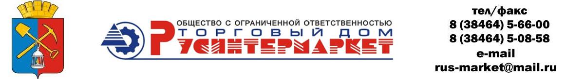 Логотип Русмаркет